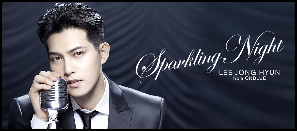 Lee Jonghyun News: [Photos] Lee Jonghyun's 1st Solo Album SPARKLING NIGHT